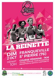 La Reinette 2017